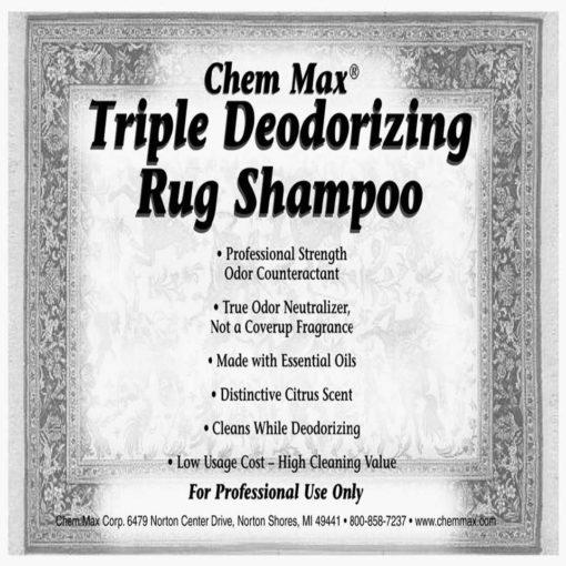 Triple Deodorizing Rug Shampoo